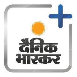 play bingo and win 1 kg gold with dainik bhaskar app mega