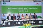 "ForPressRelease.com - Jharkhand CM today launched its investment promotion campaign ""Momentum Jharkhand"""