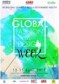 ForPressRelease.com - First Global Fashion And Design Week Announced by ICMEI