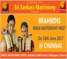 ForPressRelease.com - Mega Matrimony Meet in Chennai on June 18th 2017