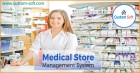 ForPressRelease.com - Medical Store Management system released by CustomSoft for client in U.S.A.