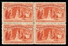 ForPressRelease.com - Cherrystone Auctions Replenishes Stock Of Online Stamp Store And Adds New Feature To Website