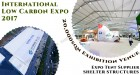 ForPressRelease.com - International Low Carbon Expo 2017 Held Successfully