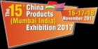 ForPressRelease.com - The 15th China Products (Mumbai India) Exhibition 2017 To Boost Manufacturing and Trading Opportunities for Indian Entrepreneurs