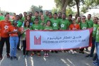 ForPressRelease.com - Millennium Airport Hotel Dubai Team Participates in Dubai Cares Walk for Education 2018
