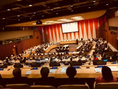ForPressRelease.com - FSUN Successfully Organized A High-Level Conference Alongside the Opening of the UN General Assembly