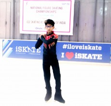 ForPressRelease.com - The National Ice Figure Skating Championship 2018 Concluded with Motivation and Glee