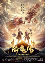 ForPressRelease.com - Special Effects Creative Designer Connie Yawen Gao To Create the Great Film