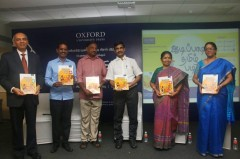 ForPressRelease.com - Oxford University Press launches a course in Tamil for Primary school students