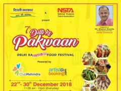 ForPressRelease.com - 7th Dilli ke Pakwaan opens to bring the culinary delights of Old Delhi, from December 22-30