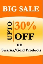 ForPressRelease.com - Swasthya Shopee Announces a Special Discount of 30% on Swarna/Gold Products