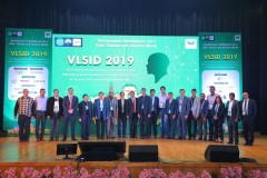 ForPressRelease.com - 32nd edition of VLSI Design conference concludes successfully