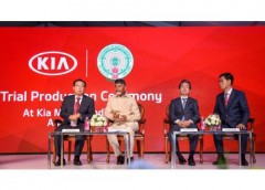 ForPressRelease.com - Kia Motors unveils trial production at an automobile manufacturing plant in Andhra Pradesh